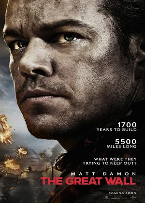 The Great Wall Online DVD Rental
