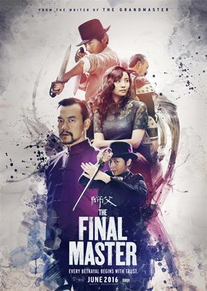 The Final Master Online DVD Rental