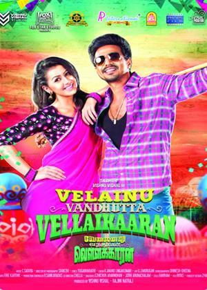 Rent Velainu Vandhutta Vellaikaaran Online DVD Rental