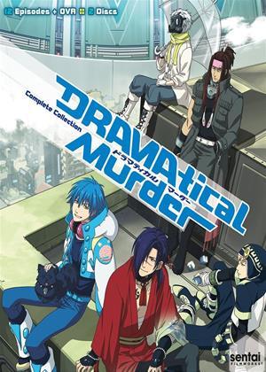 DRAMAtical Murder Online DVD Rental