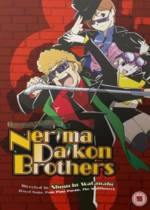 Rent Nerima Daikon Brothers (aka Oroshitate Musical Nerima Daikon Brothers) Online DVD Rental