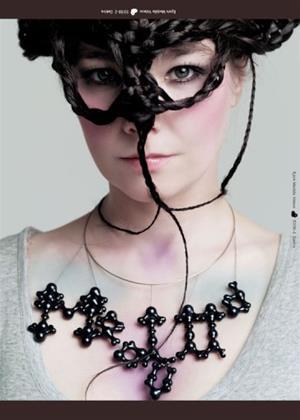 Björk: Medulla Online DVD Rental