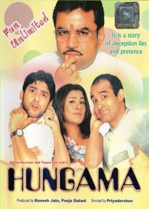 Hungama Online DVD Rental