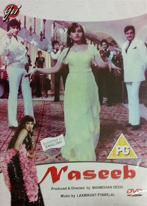 Naseeb Online DVD Rental
