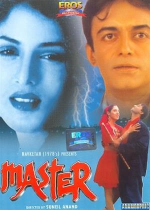 Rent Master Online DVD Rental