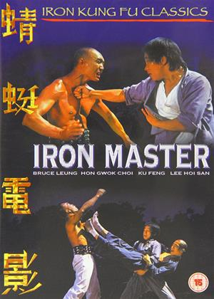 Iron Master Online DVD Rental