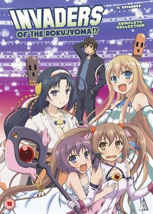 Invaders of the Rokujyoma!? Online DVD Rental