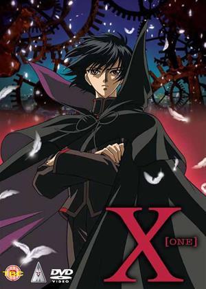 X: Vol.1 Online DVD Rental