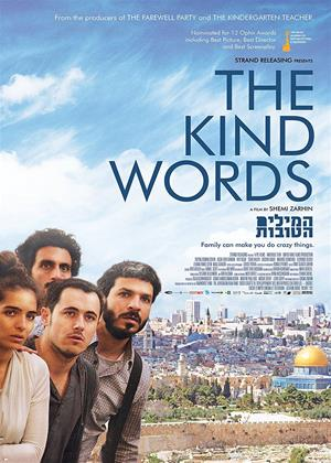 Rent The Kind Words Online DVD Rental