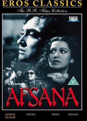 Afsana Online DVD Rental