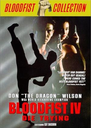 Bloodfist 4 Online DVD Rental