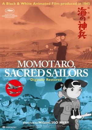 Momotaro, Sacred Sailors Online DVD Rental