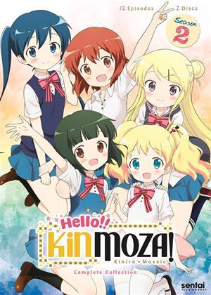 Kinmoza!: Series 2 Online DVD Rental