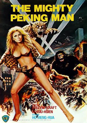 The Mighty Peking Man Online DVD Rental