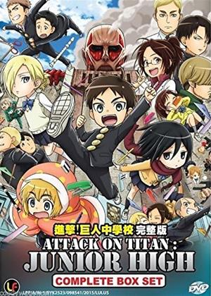 Attack on Titan: Junior High Online DVD Rental