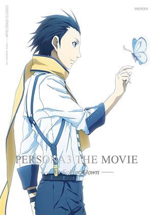 Persona 3: Movie 3 Online DVD Rental