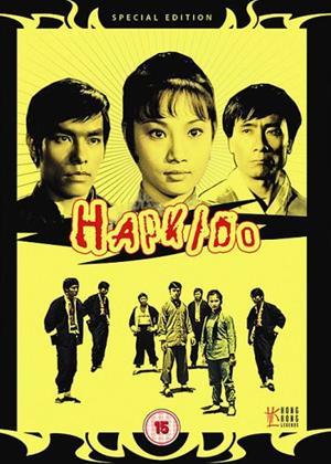 Hapkido Online DVD Rental
