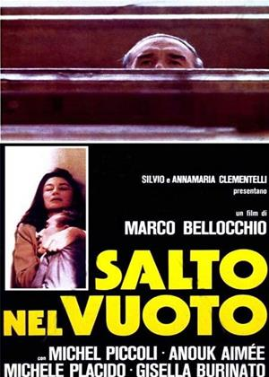 Rent A Leap in the Dark (aka Salto nel vuoto) Online DVD Rental