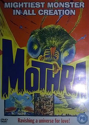Rent Mothra (aka Mosura) Online DVD Rental