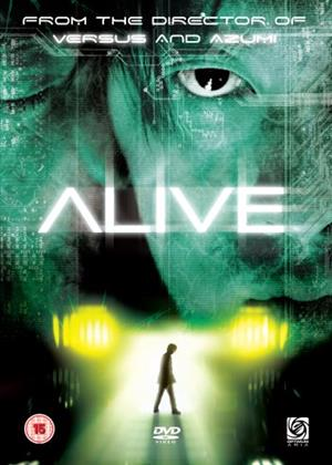 Alive Online DVD Rental