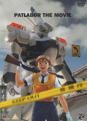 Patlabor: The Movie Online DVD Rental