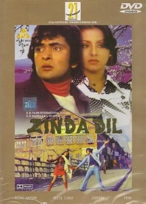 Rent Zinda Dil Online DVD Rental