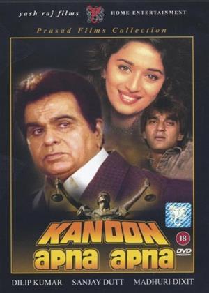 Kanoon Apna Apna Online DVD Rental