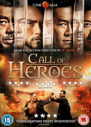 Rent Call of Heroes Online DVD Rental