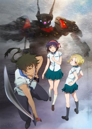 Kuromukuro Online DVD Rental