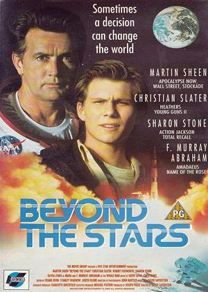Rent Beyond the Stars (aka Personal Choice) Online DVD Rental