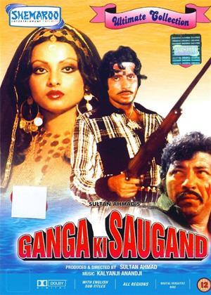 Ganga Ki Saugand Online DVD Rental