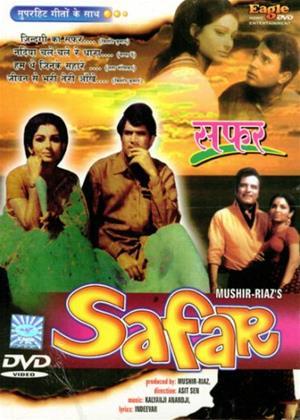Safar Online DVD Rental
