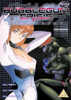 Rent Bubblegum Crisis Tokyo 2040: Vol.2: Crusade Online DVD Rental