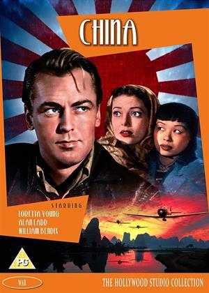 China Online DVD Rental