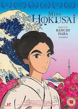 Miss Hokusai Online DVD Rental