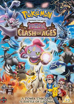 Pokemon the Movie: Hoopa and the Clash of Ages Online DVD Rental
