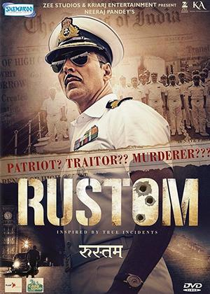 Rustom Online DVD Rental