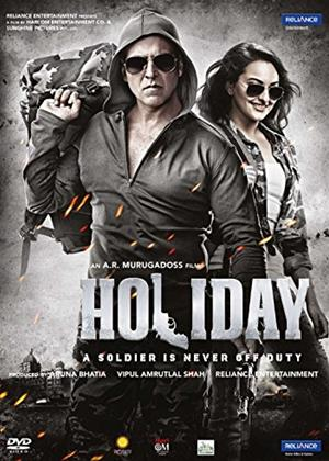 Rent Holiday (aka Pistol) Online DVD Rental