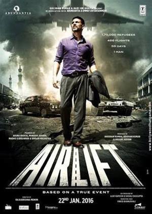 Airlift Online DVD Rental