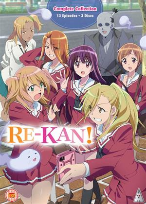 Re-Kan! Online DVD Rental
