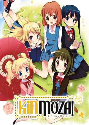 Kinmoza! Online DVD Rental