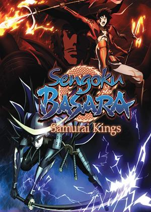 Sengoku Basara: Samurai Kings Online DVD Rental