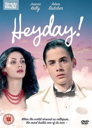Heyday! Online DVD Rental