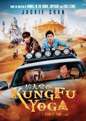 Kung Fu Yoga Online DVD Rental