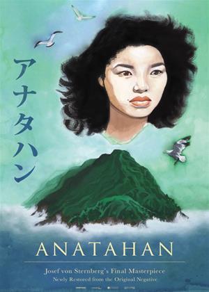 Anatahan Online DVD Rental