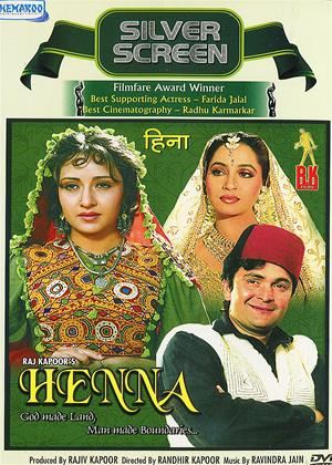 Rent Henna Online DVD Rental