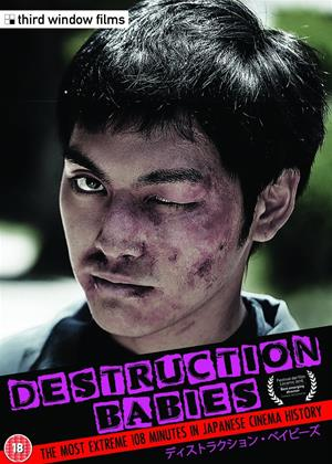 Destruction Babies Online DVD Rental