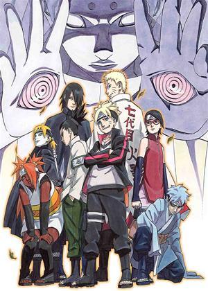 Boruto: Naruto the Movie Online DVD Rental