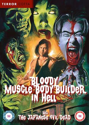 Bloody Muscle Body Builder in Hell Online DVD Rental