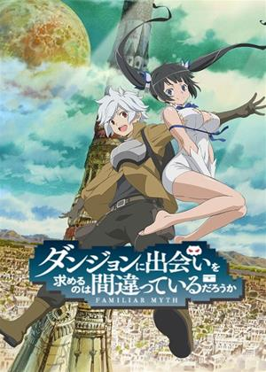 Is It Wrong to Try to Pick Up Girls in a Dungeon?: Series 1 Online DVD Rental